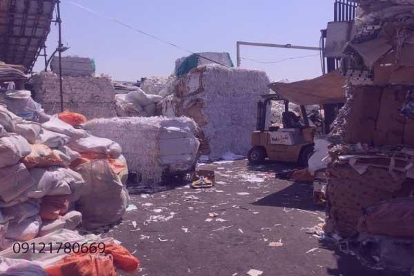 کارخانه بازیافت کاغذ باطله