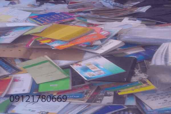 کتبهای باطله مدارس ابتدایی